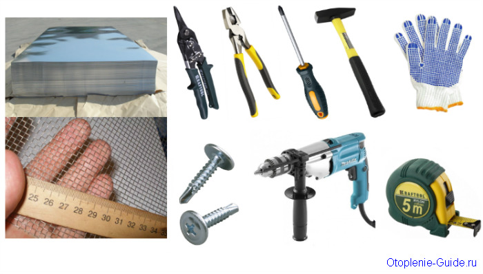 Материалы и инструменты, необходимые для изготовления искрогасителя своими руками.