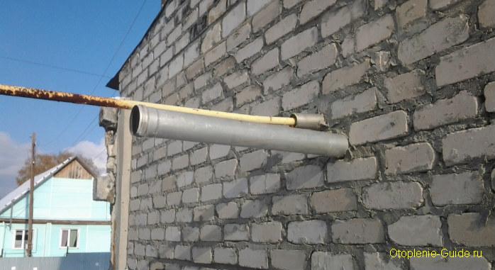 Наружная часть дымоходной трубы газового котла.