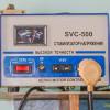 Стабилизатор напряжения для газового котла: типы, правила монтажа и критерии подбора